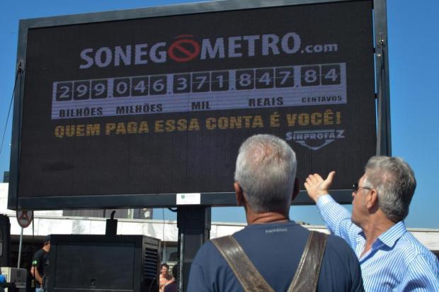 """""""Sonegômetro"""" aponta perda de R$ 300 bilhões em arrecadação Marcello Casal Jr/Agência Brasil"""