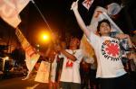 Vitória de Dilma Rousseff (PT) para a presidência da República é comemorada em Caxias