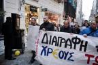 Grécia pede extensão do atual programa de ajuda financeira, mas proposta é rejeitada Louisa Gouliamaki/AFP