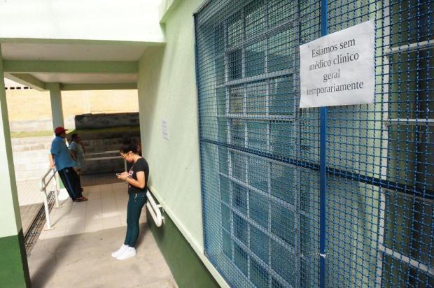 Intervenção do Ministério Público do Trabalho pode encerrar a greve dos médicos em Caxias Roni Rigon/Agencia RBS