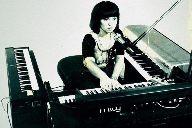 3por4: Documentário sobre cantora Ana Mazzotti é produzido na Serra Acervo familiar/Acervo familiar