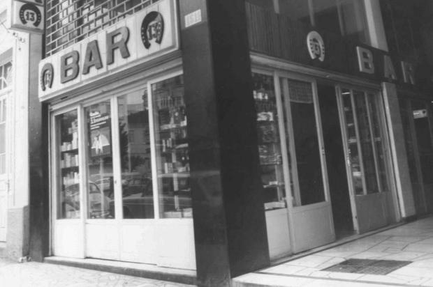 """""""Treze"""", que será lançado nesta quarta, convida a uma viagem pela Caxias antiga a partir de um dos seus bares mais icônicos Mauro De Blanco/Acervo Bar 13,divulgação"""