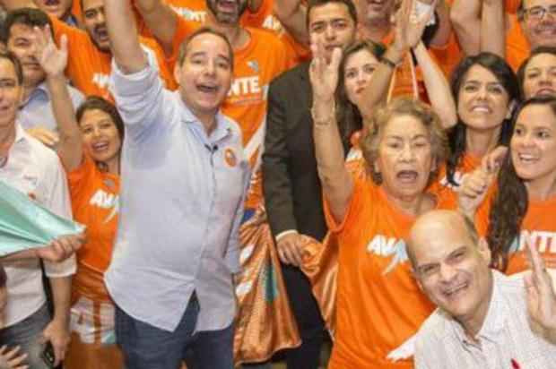 Avante não terá candidato próprio na disputa à Presidência Partido Avante/Divulgação