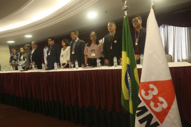 PMN decide não ter candidato à Presidência nem fazer alianças Valter Campanato/Agência Brasil