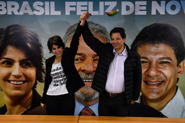 Haddad faz campanha em Caxias nesta quinta Nelson Almeida / AFP/AFP