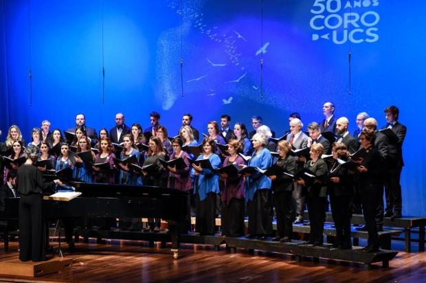 """Agenda: série """"Concertos ao Entardecer"""" comemora aniversário neste domingo, no Recreio da Juventude Claudia Velho/Divulgação"""