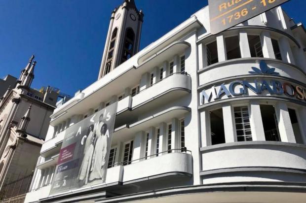Em quase cinco anos, prefeitura de Caxias flagrou 2,6 mil infrações à lei de poluição visual Duda Mangoni/Divulgação