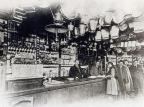 Gripe Espanhola de 1918 e as doações da comunidade Arquivo Histórico Municipal João Spadari Adami/Divulgação
